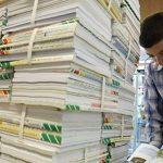 ثبت سفارش کتاب های درسی سال تحصیلی ۱۳۹۹-۱۴۰۰
