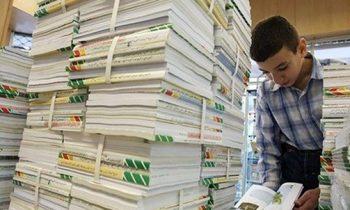 ثبت سفارش کتابهای درسی سال تحصیلی ۱۳۹۹-۱۴۰۰