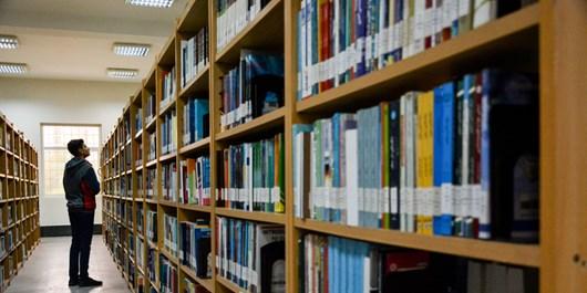 بازگشایی کتابخانههای عمومی از ۲۹ اردیبهشت ماه