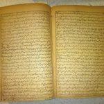 رایگان شدن دانلود تصاویر نسخ خطی کتابخانه مرکزی دانشگاه تهران