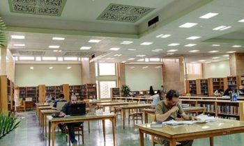 تعطیلی کتابخانههای تهران تا ۱۹ تیر